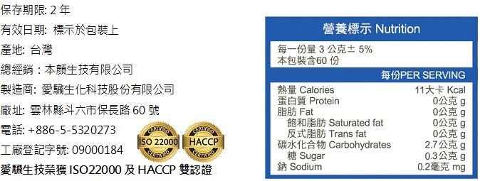 納豆益生菌3