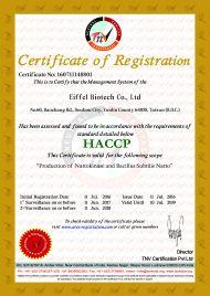 HACCP證書.jpg